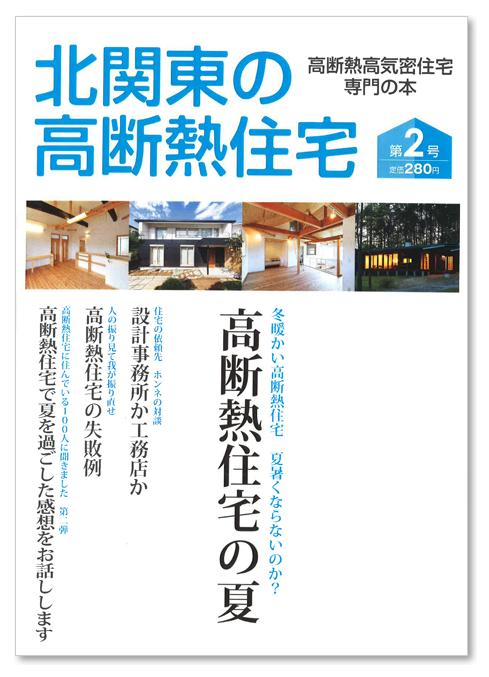20140808_book